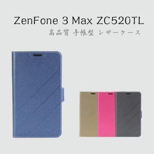 ZenFone 3 Max ケース 手帳型 レザー スリム シンプル ZC520TL 手帳型ケース  zc520tl-65-kg-q70125|it-donya