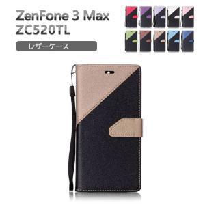 ZenFone 3 Max ケース 手帳 レザー ZC520TL 上質 レザー ゼンフォン3 Max 手帳型レザーケース  スマートフォン/スマフォ/スマホケース/カバー|it-donya