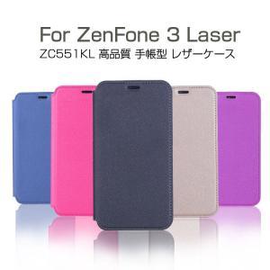 Zenfone 3 Laser ケース 手帳型 レザー ZC551KL キャンパス調 カード収納 上質 高級 PU レザー ゼンフ  zc551kl-9k-th-q61123|it-donya