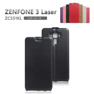 Zenfone 3 Laser ケース 縦開き レザー フリップ式 下開き ZC551KL PUレザー ゼンフォン3 Laser   zc551kl-a16-t61123|it-donya