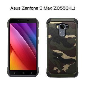 ZenFone 3 Max ケース 耐衝撃  ZC553KL ゼンフォン 3 マックス シリコン ケース おすすめ おしゃれ  zc553kl-11-l70214|it-donya