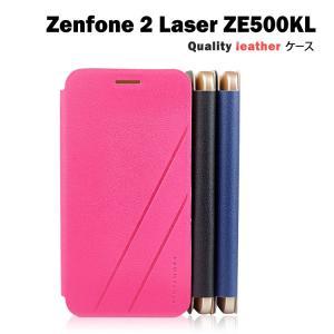ZenFone 2 Laser ケース 手帳 レザー ZE500KL(5インチ) カバー スリム/薄型 シンプル おしゃれ ゼンフ  ze500-yj-v81-t51124|it-donya