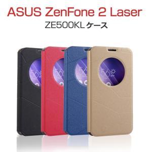 ZenFone 2 Laser ケース 手帳 レザー ZE500KL(5インチ) カバー スリム/薄型 シンプル おしゃれ ゼンフ  ze500kl-cw-w50827|it-donya