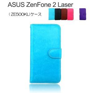 ZenFone 2 laser ZE500KL ケース 手帳 レザー カード収納/ウォレット/財布型 シンプル おしゃれ 上質 高  ze500kl-pu-w50907|it-donya