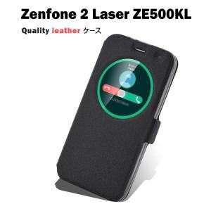 ZenFone 2 Laser ケース 手帳 レザー ZE500KL(5インチ) カバー 窓付き スリム/薄型 シンプル おしゃれ  ze500kl-t79-t51124|it-donya