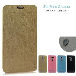 ZenFone 2 laser ZE550KL ケース 手帳 レザー  シンプル おしゃれ 上質 高級 PUレザー ゼンフォン2   ze550kl-04-l50909|it-donya