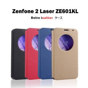 ZenFone2 Laser ケース 手帳 レザー ZE601KL 窓付き スリム/薄型 シンプル おしゃれ ゼンフォン2Lase  ze601-l70-t51116|it-donya