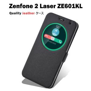 ZenFone2 Laser ケース 手帳 レザー ZE601KL(6インチ)カバー 窓付き カバーの上から応答可能 シンプル お  ze601-t78-t51118|it-donya