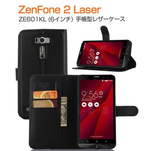 ZenFone 2 laser ZE601KL ケース 手帳 レザー カード収納/ウォレット/財布型 シンプル おしゃれ 上質 高  ze601kl-lz-w511162|it-donya