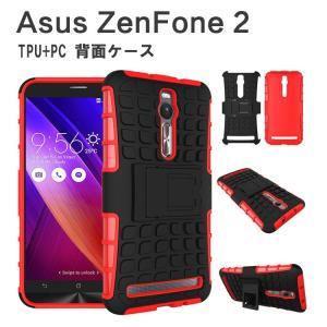 ASUS ZenFone 2 ZE551ML クリアケース 5.5インチ 耐衝撃 TPU ケース ゼンフォン2 背面ケース/背面カ  zenfone2-a33-t50507|it-donya