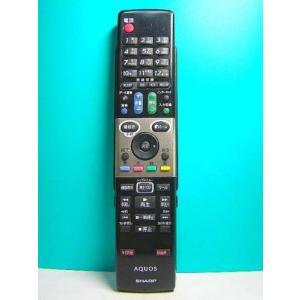 シャープ テレビリモコン GA807WJSA itakiti-store