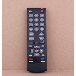 LED液晶テレビリモコン適用されますDR-22TV DR-19TV GR-22LED ST-19TV DR-16TV ST-32TV ST- itakiti-store