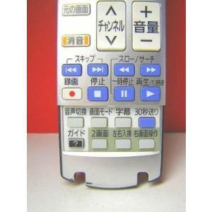 Panasonic 液晶テレビ用リモコン N2QAYB000443|itakiti-store