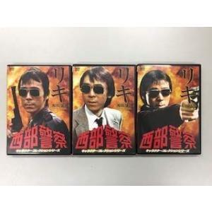 西部警察 キャラクターコレクションシリーズ リキ 松田猛 1、2、3レンタル落ち全3巻セット|itakiti-store