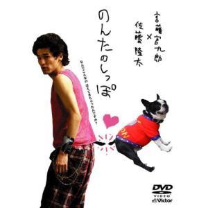 のんたのしっぽ [DVD](中古品)|itakiti-store