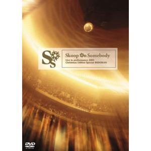 Live in performance 2005 Christmas Edition Special BUDOKAN [DVD](中古品)|itakiti-store