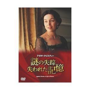 アガサ・クリスティー 謎の失踪 失われた記憶 [DVD](中古品)|itakiti-store