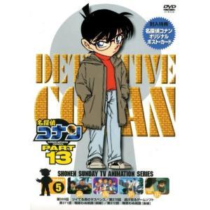 名探偵コナンDVD PART13 vol.5(中古品)|itakiti-store