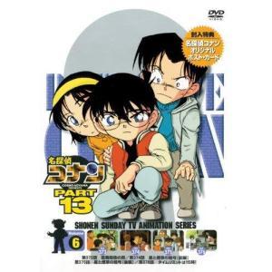 名探偵コナンDVD PART13 vol.6(中古品)|itakiti-store