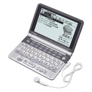 CASIO 電子辞書 Ex-word XD-GT9300 (29コンテンツ 英語充実系 6ヶ国語音声 (中古品) itakiti-store