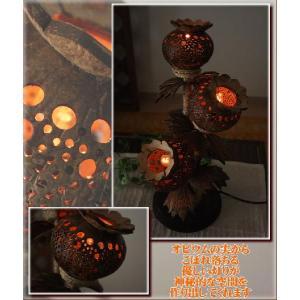 エスニック ランプ アジアン 照明 雑貨 インテリア オピウムシードココナッツランプ|ital-village