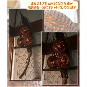 照明 間接照明 ランプ アジアン  雑貨 インテリア ナチュラルココナッツランプ壁掛けタイプ|ital-village