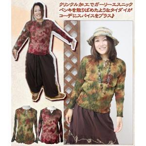 エスニック アジアン ブラウス シャツ レディース ファッション クリンクルタイダイフェミニンブラウス|ital-village