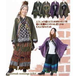 ジャケット エスニック アジアン カーディガン レディース ファッション メンズ ストーンウォッシュモモンガジャケット|ital-village