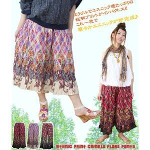 エスニック アジアン パンツ ファッション レディース エスニックプリントクリンクルフレアーパンツ|ital-village