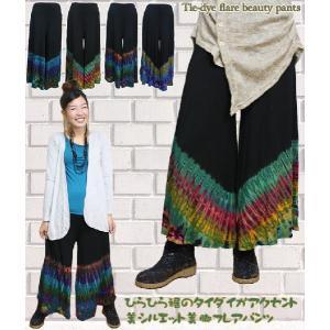 パンツ エスニック アジアン ファッション レディース タイダイフレア美脚パンツ|ital-village