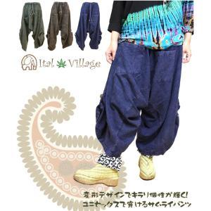 パンツ エスニック アジアン メンズ レディース ファッション ストーンウォッシュサムライパンツ|ital-village