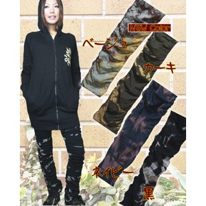 レギンス エスニック アジアン パンツ ファッション レディース オールくしゅくしゅタイダイレギンス|ital-village