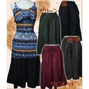 エスニック アジアン パンツ ファッション レディース ベーシックフレア七分丈パンツ|ital-village