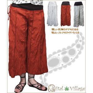 エスニック アジアン パンツ ファッション レディース メンズ ふんわりフレアーワイドパンツ|ital-village