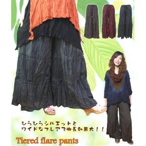 エスニック アジアン パンツ ファッション レディース メンズ エスニックティアードフレアワイドパンツ|ital-village