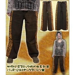 エスニック アジアン パンツ ファッション レディース メンズ エスニック柄切り替えストレートパンツ|ital-village