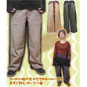 パンツ エスニック アジアン ファッション レディース メンズ カラー切り替えリラックスパンツ|ital-village