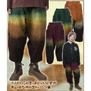 エスニック アジアン パンツ ファッション レディース メンズ ふんわりグラデーションサルエルパンツ|ital-village
