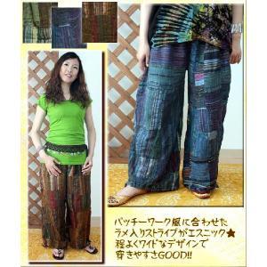 ワイドパンツ エスニック アジアン パンツ ファッション レディース メンズ パッチストライプワイドパンツ|ital-village