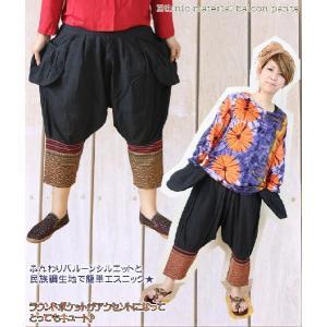 パンツ ファッション レディース メンズ エスニック アジアン エスニック生地使いバルーンパンツ|ital-village