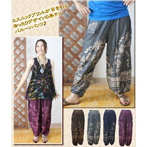 エスニック アジアン パンツ ファッション レディース メンズ さらさらレーヨンバルーンパンツ|ital-village