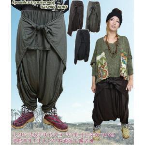 エスニック アジアン パンツ/フロントデザイン変形サルエルパンツ/レディース/エスニックファッション/アジアンファッション|ital-village