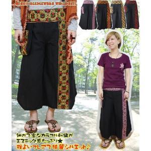 パンツ エスニック アジアン ファッション レディース メンズ エスニック刺繍ワイドパンツ|ital-village