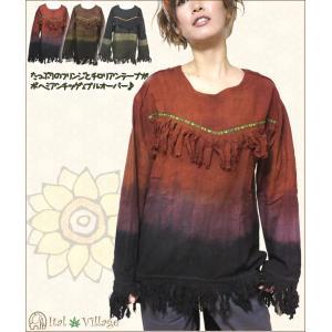 エスニック アジアン ブラウス レディース ファッション メンズ チロリアンフリンジエスニックプルオーバー|ital-village