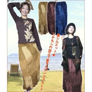 エスニック アジアン スカート ファッション レディース クシュクシュグラデロングスカート|ital-village