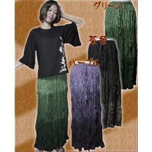 エスニック アジアン スカート ファッション レディース シワ加工グラデレーヨンスカート|ital-village