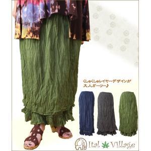 エスニック アジアン スカート ファッション レディース レイヤーバルーンコットンロングスカート|ital-village
