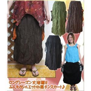 エスニック アジアン スカート ファッション レディース クリンクルビッグポケットふんわりスカート|ital-village