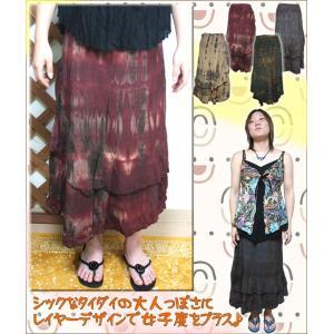 エスニック アジアン スカート ファッション レディース タイダイレイヤー巻きスカート|ital-village