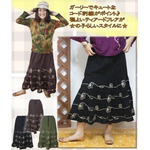 スカート フレアスカート エスニック アジアン スカート ファッション レディース コード刺繍ティアードフレアスカート|ital-village
